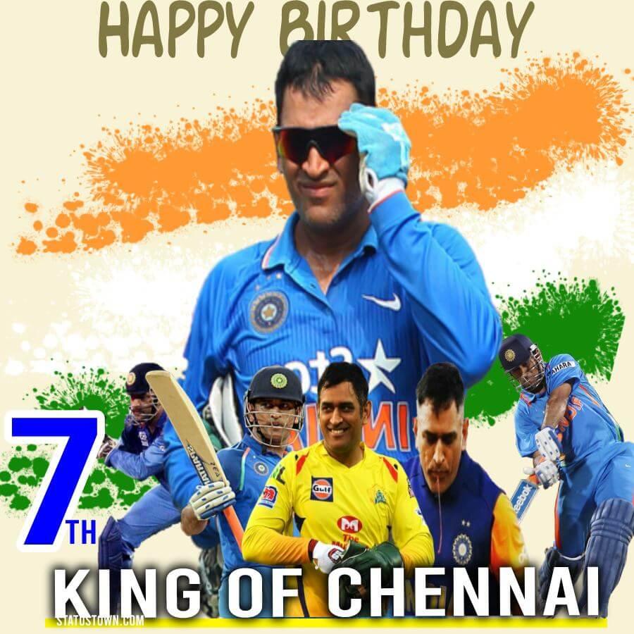 Best ms dhoni birthday Wishes