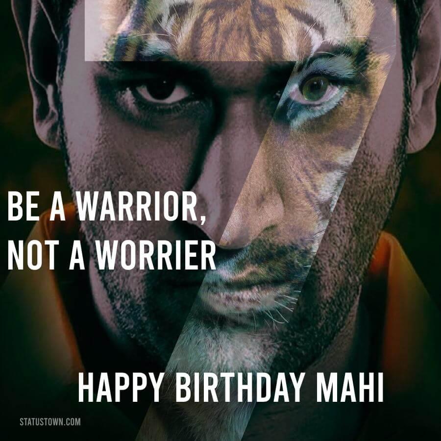 ms dhoni birthday Quotes