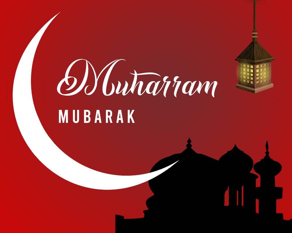 muharram Text