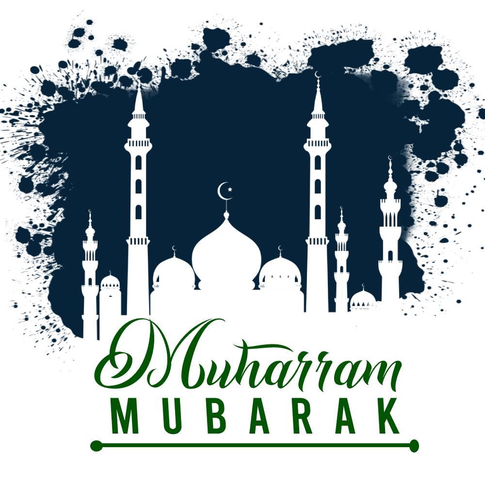 muharram Greeting
