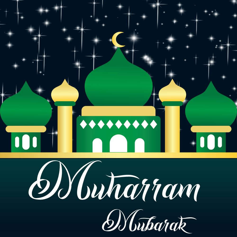 Best muharram Wishes