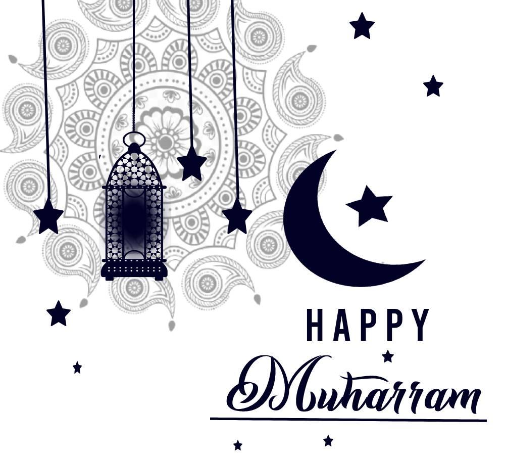 muharram Messages