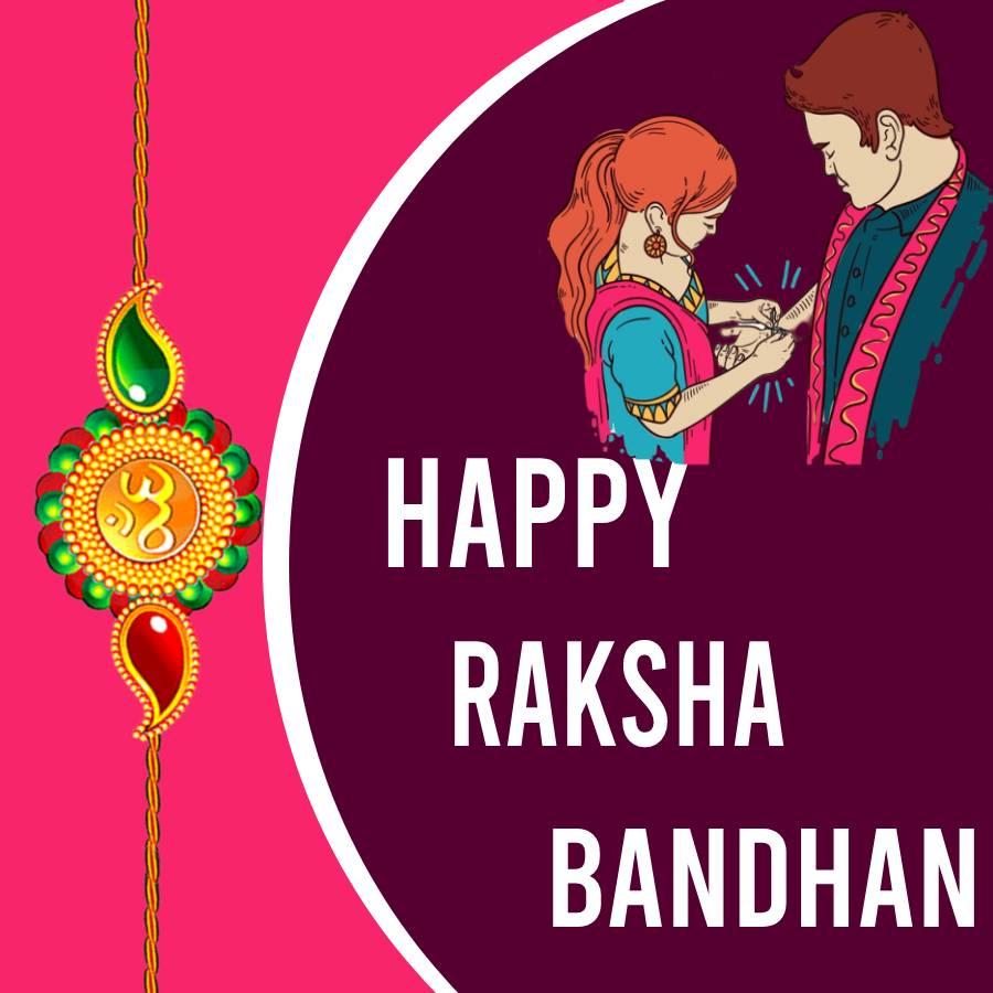 raksha bandhan Wallpaper