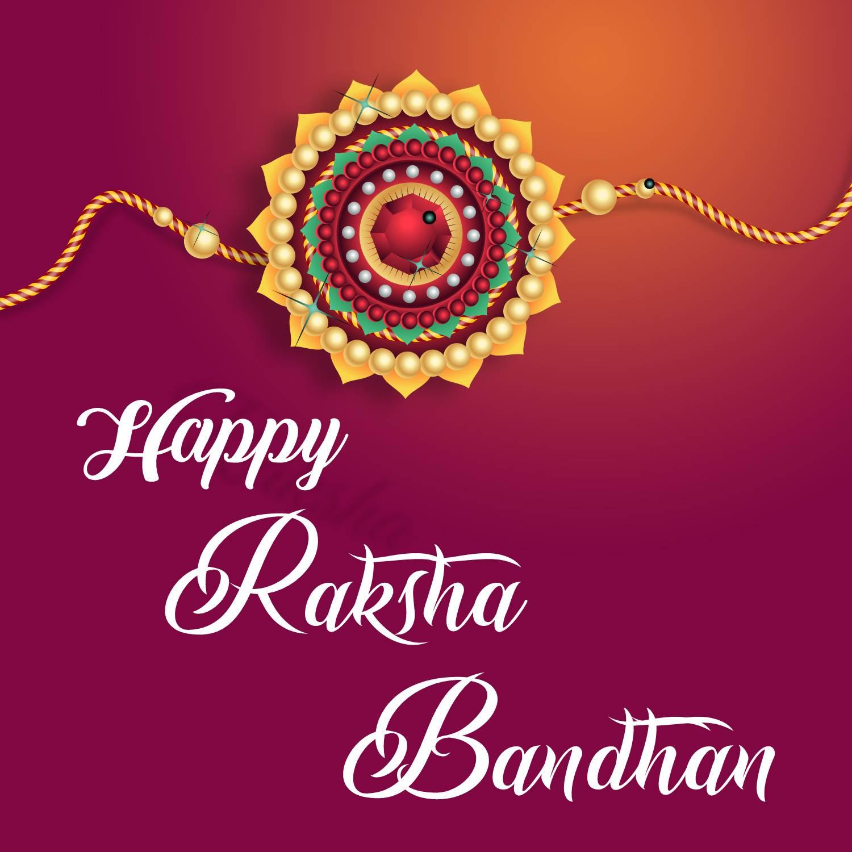raksha bandhan in hindi Greeting