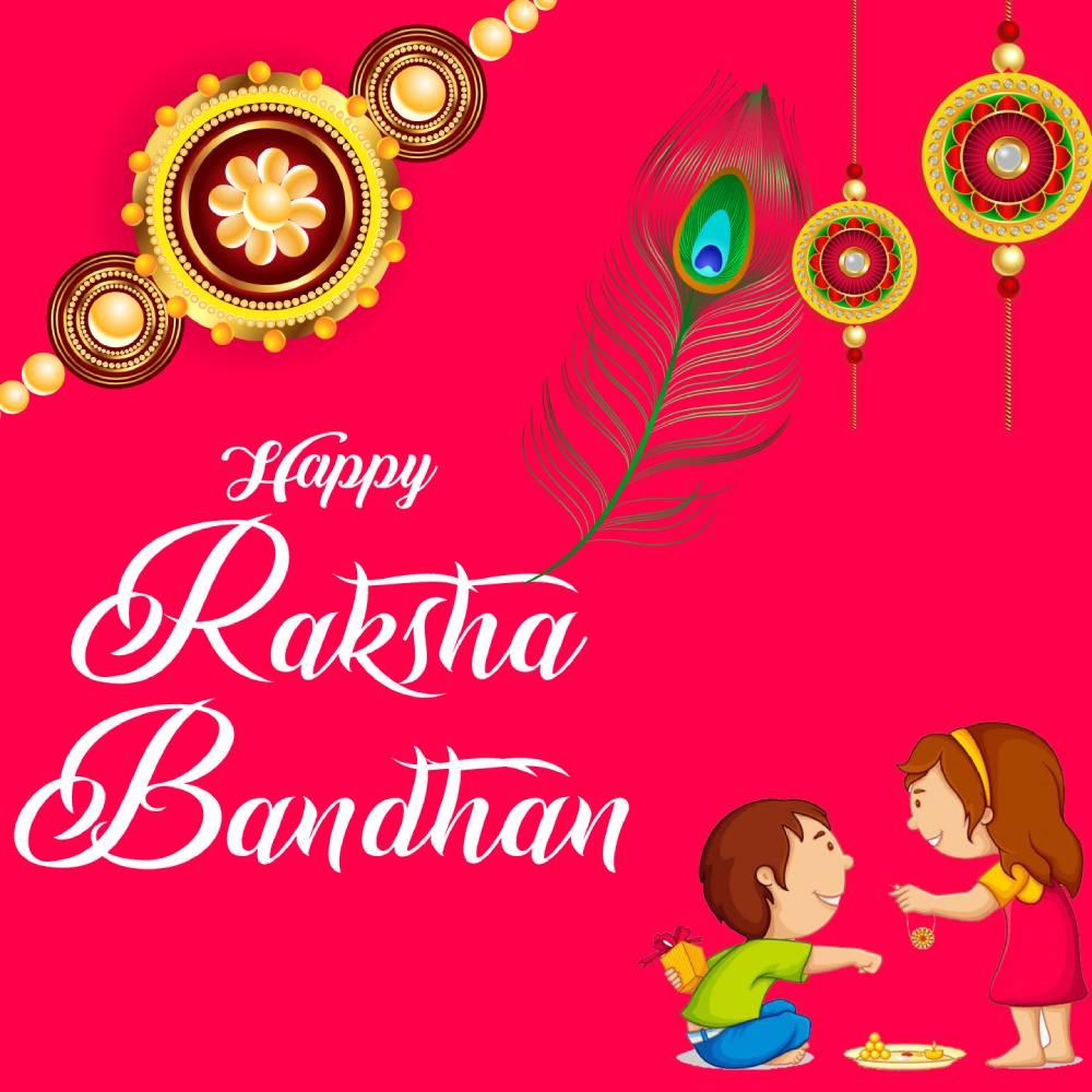 raksha bandhan in hindi Wishes