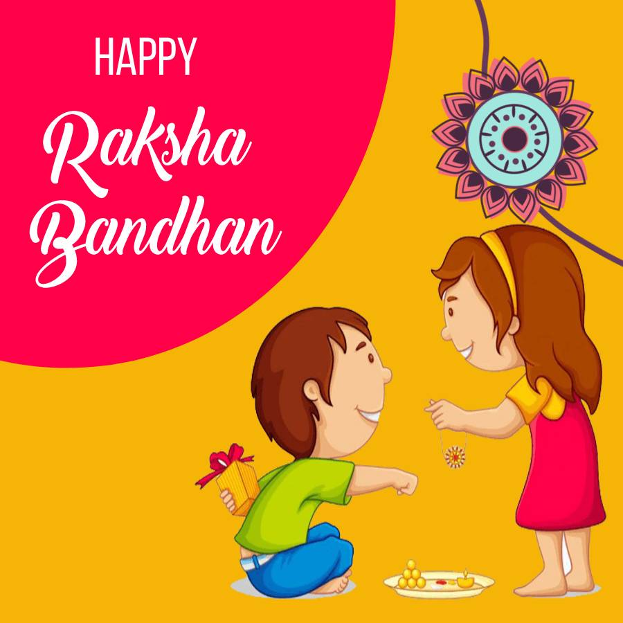 raksha bandhan in hindi Images