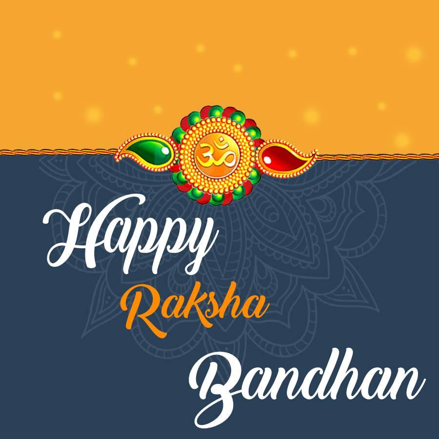 raksha bandhan in hindi Wallpaper