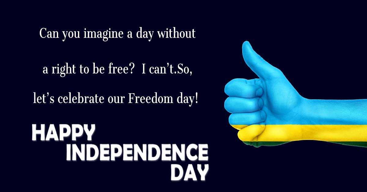 rwanda independence day  SMS