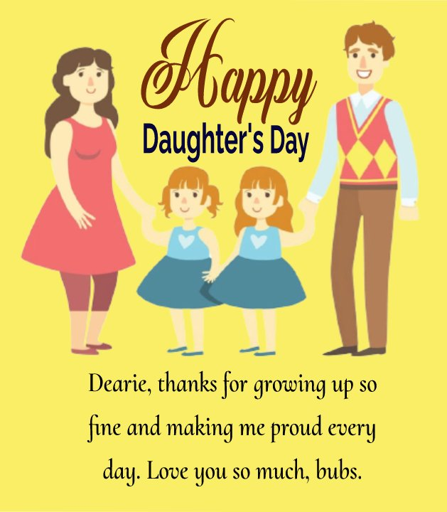 daughters day SMS
