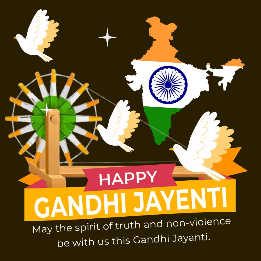 gandhi jayanti Text