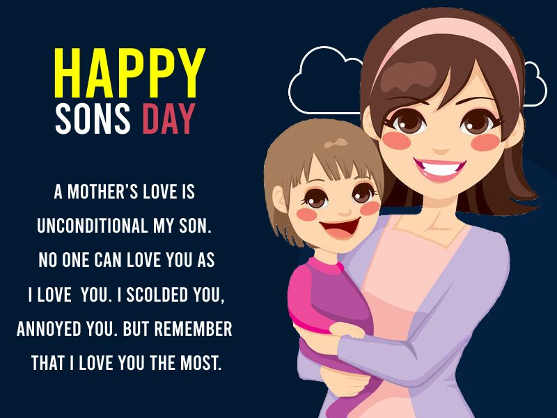 sons day  SMS