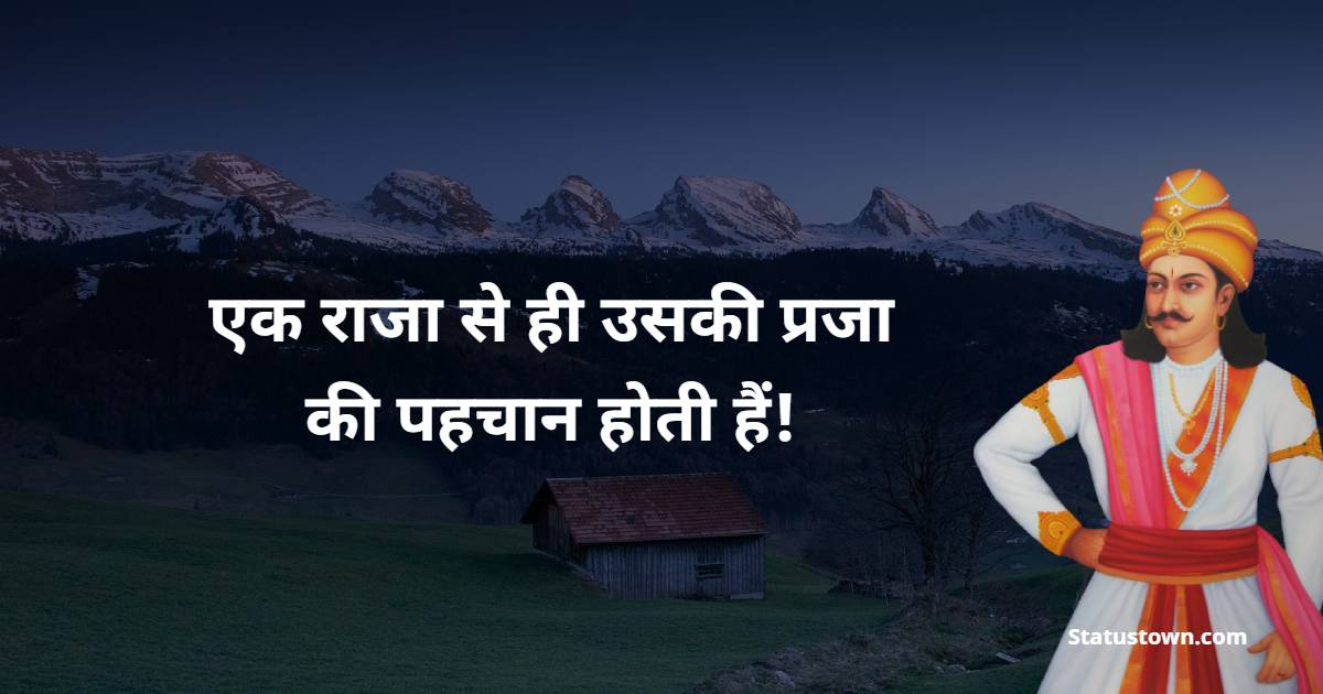 Ashoka The Great Short Quotes
