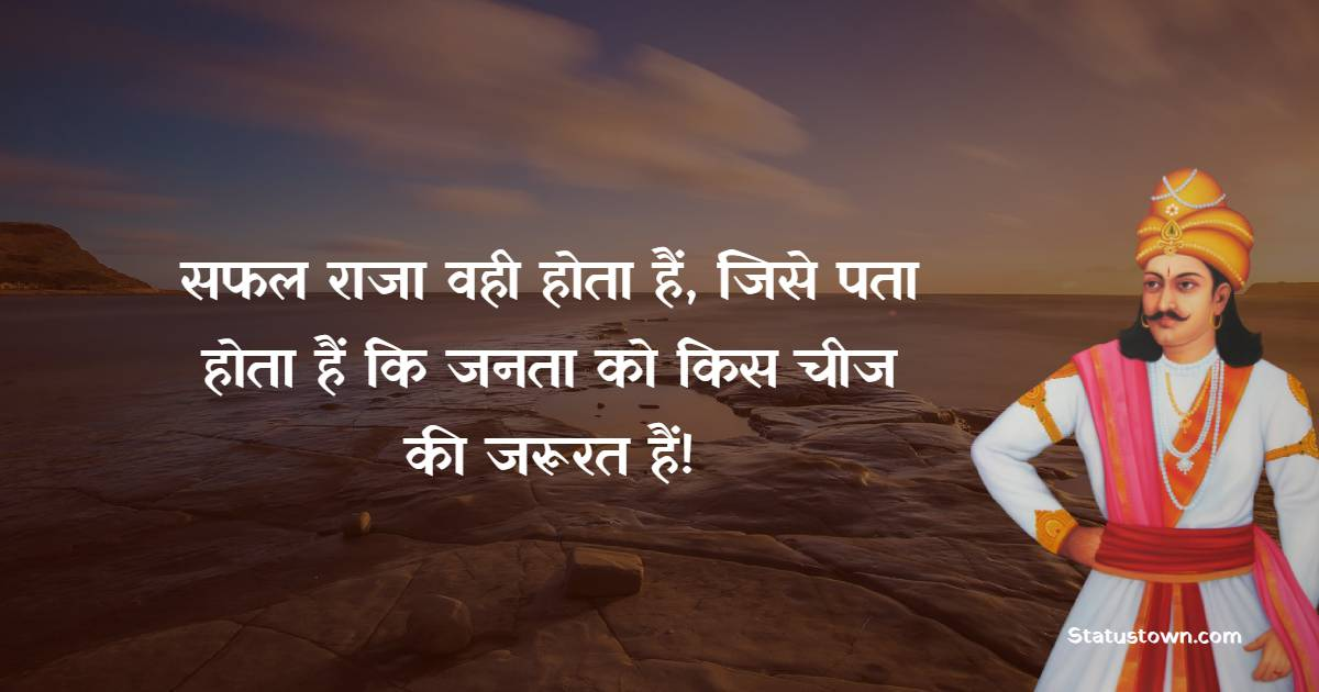 Ashoka The Great Inspirational Quotes