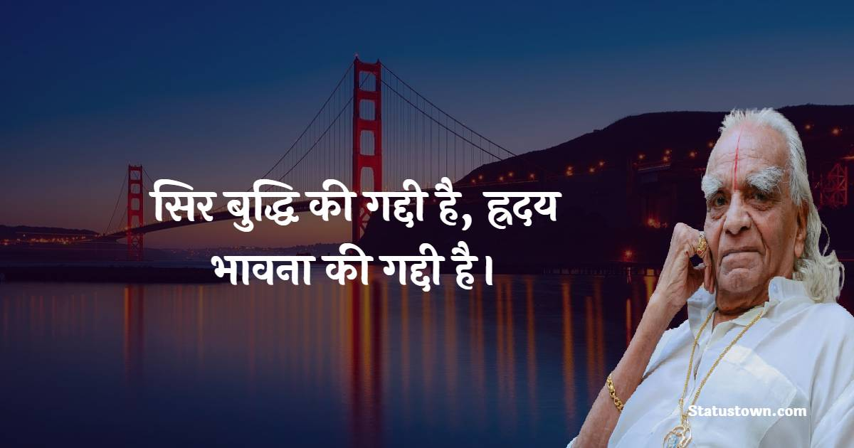 B.K.S. Iyengar Motivational Quotes