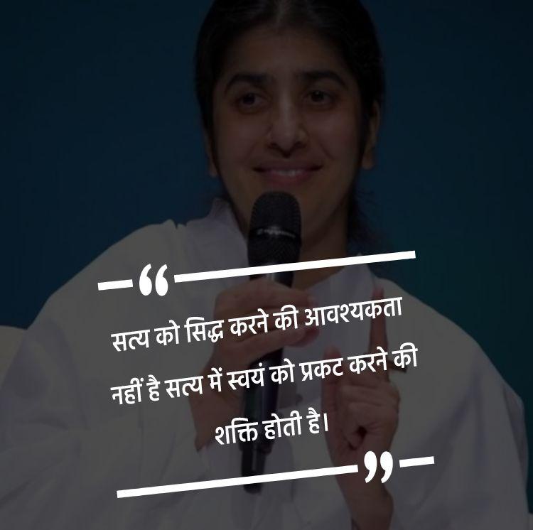 BK Shivani  Positive Quotes