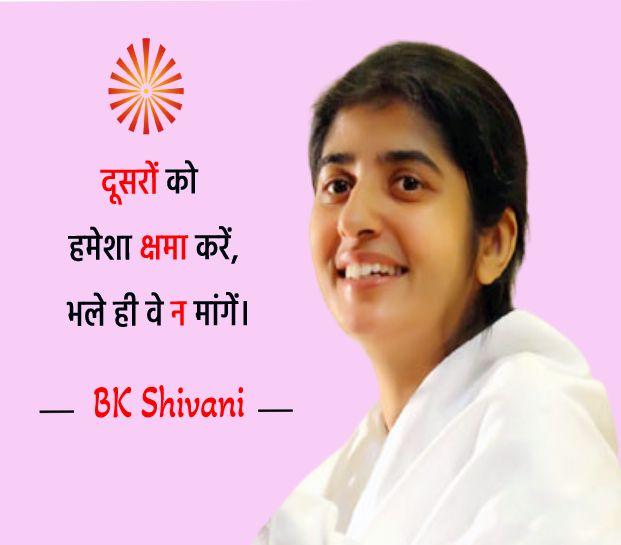 BK Shivani  Quotes