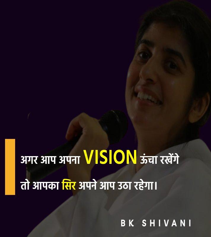 BK Shivani  Thoughts