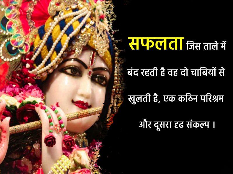 Bhagavad Gita Short Quotes