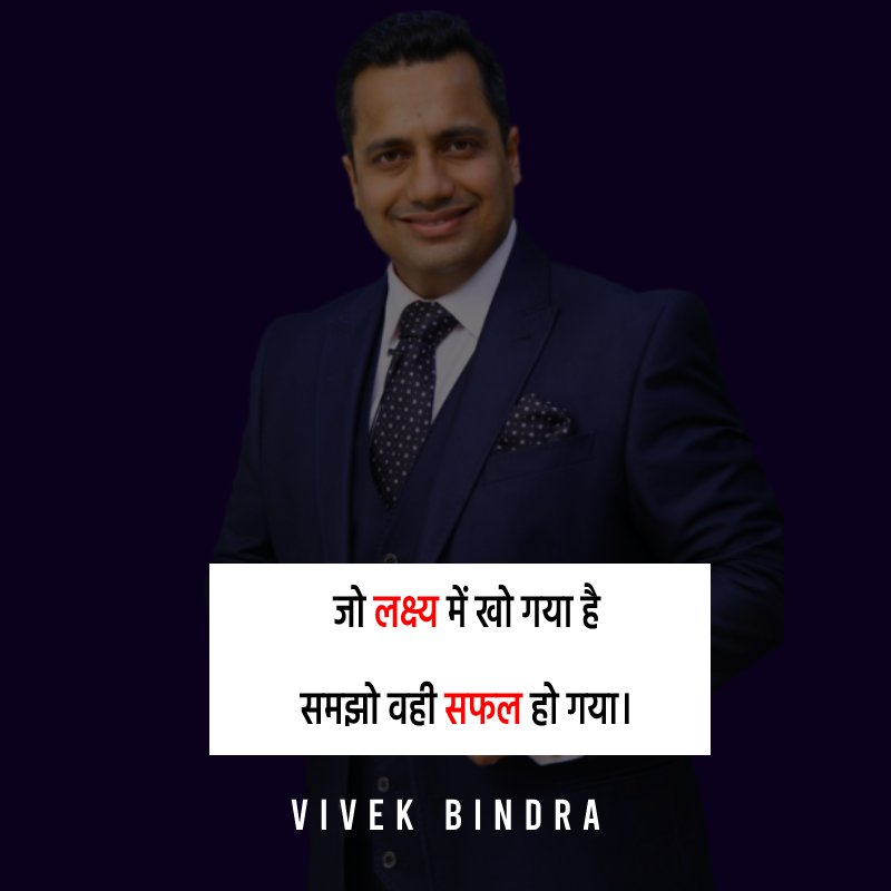 Dr Vivek Bindra Thoughts