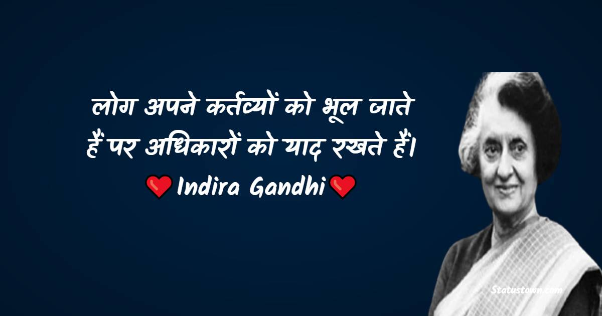 Indira Gandhi Quotes images