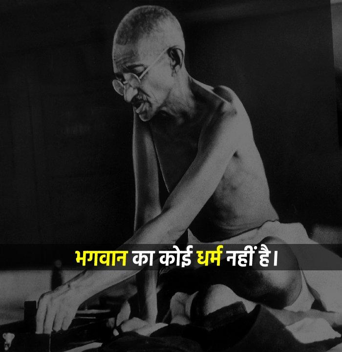 Mahatma Gandhi  Short Quotes