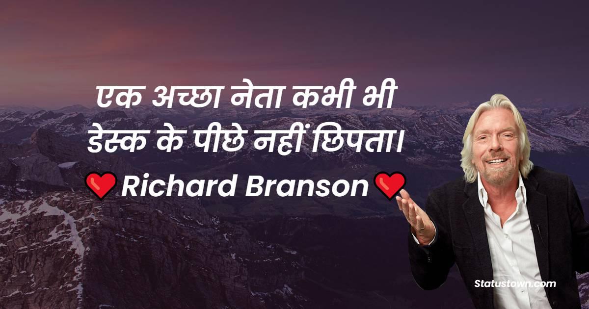 Richard Branson Thoughts