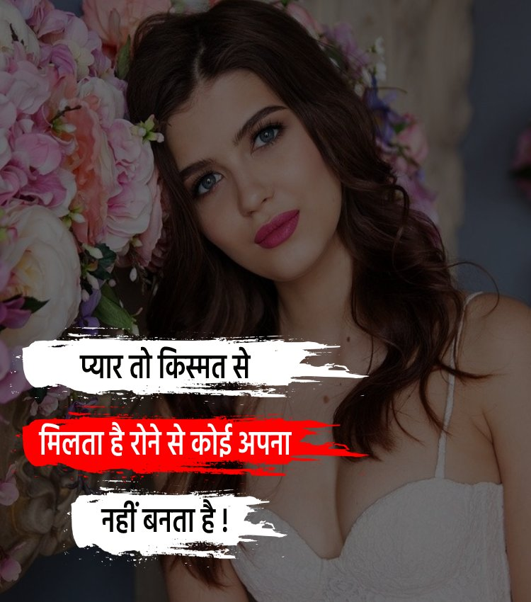 Simple alone status for girl