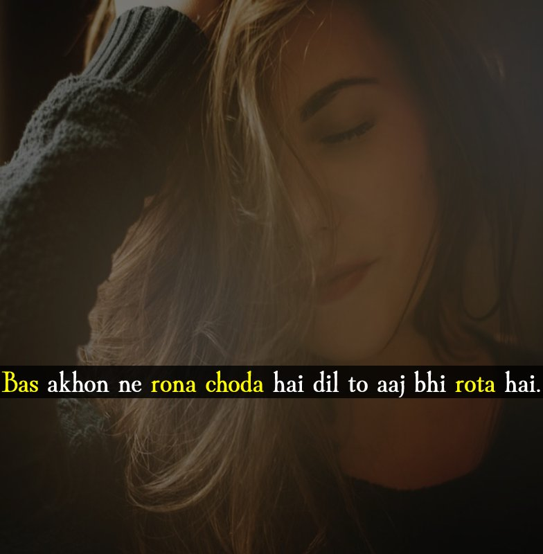 alone Quotes for girl