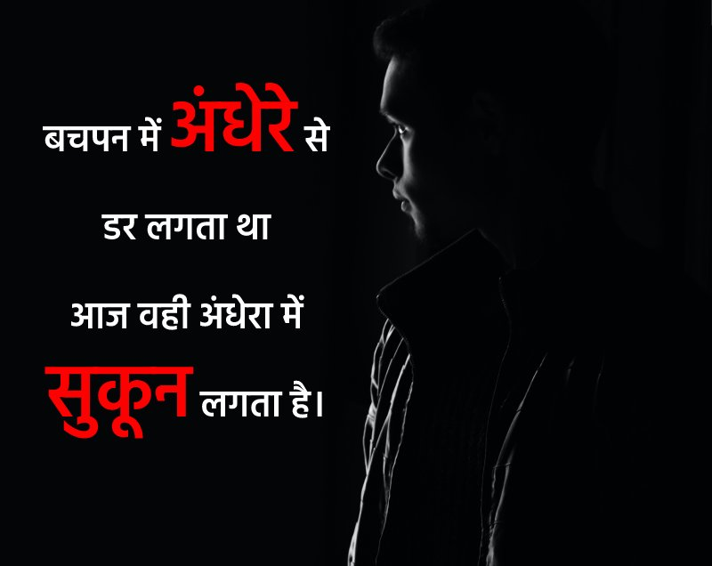 alone Quotes for boy