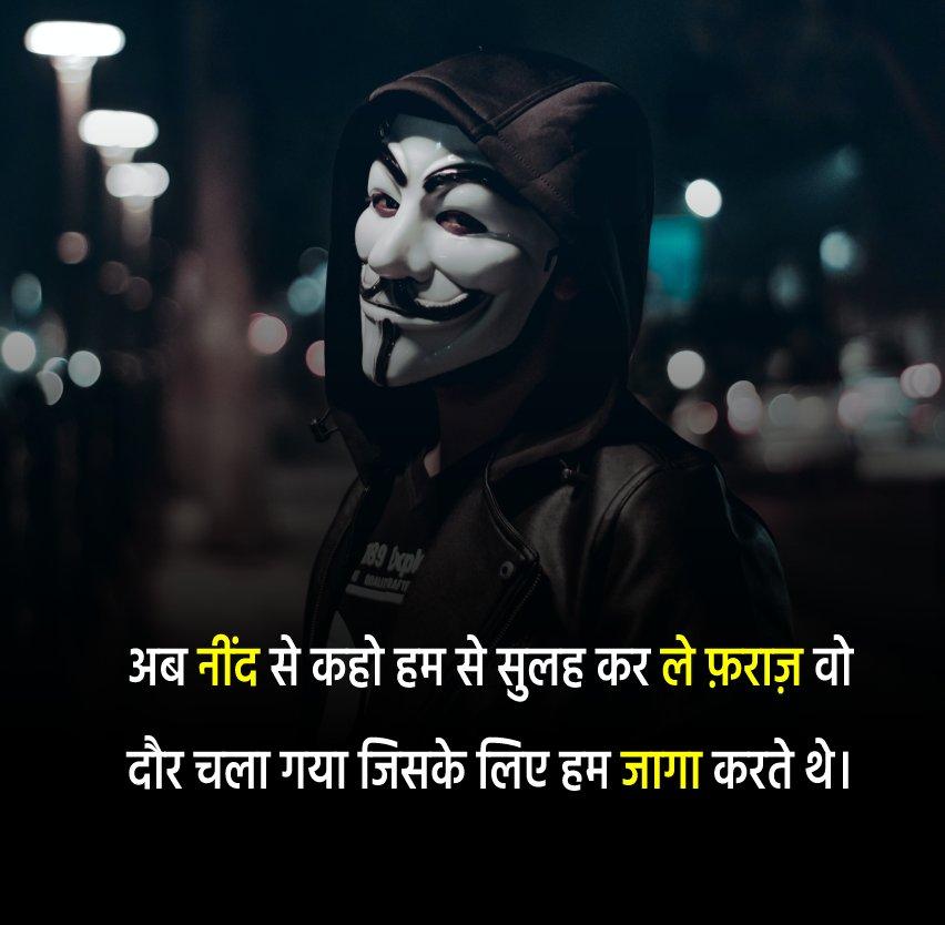 Simple alone status