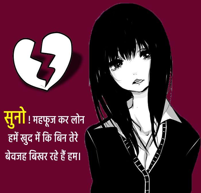 Short breakup status for girls