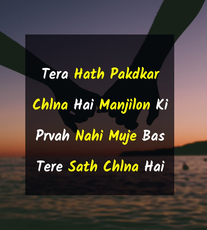 love Quotes for boys