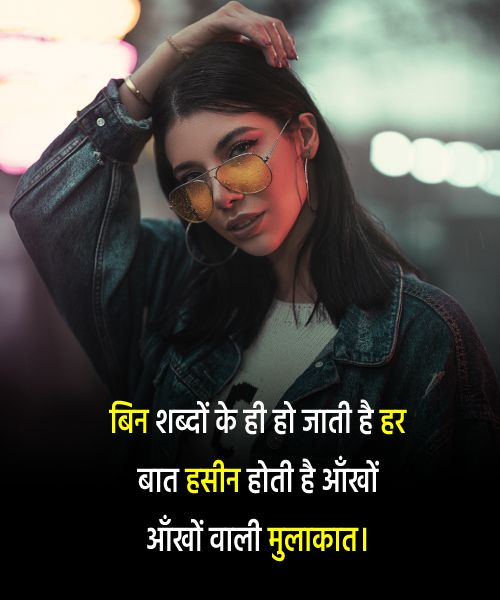 love Quotes for girls