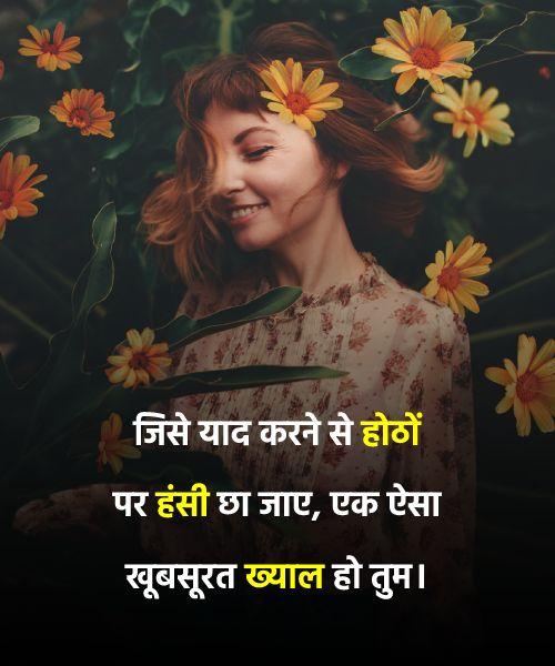 Best love status for girls