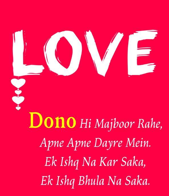 Simple romantic status