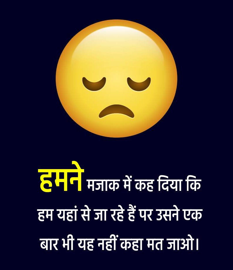sad Quotes for boys