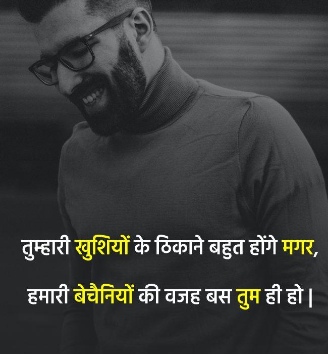 Simple sad status for boys