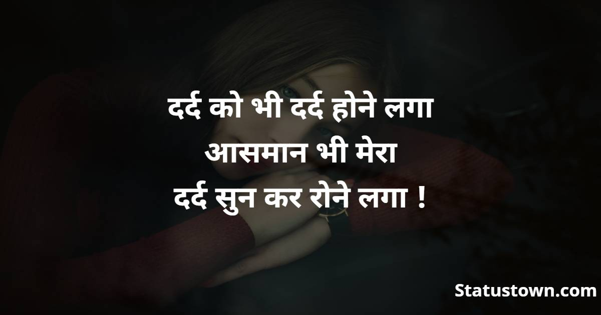 sad Quotes for girl