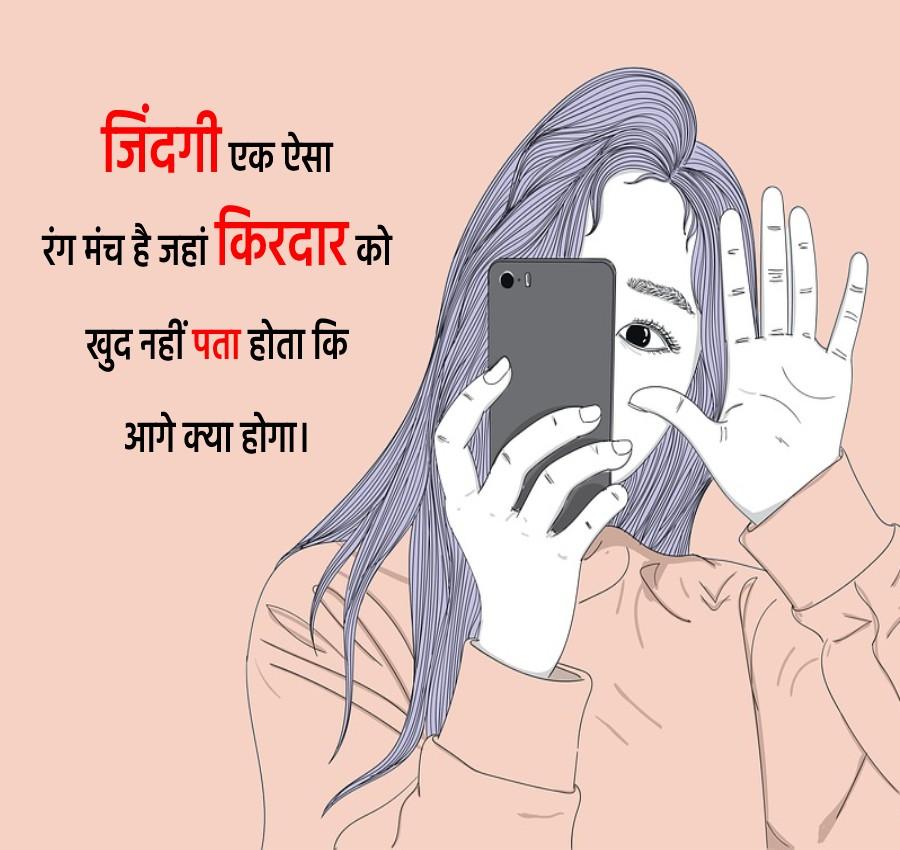 Simple sad status for girl