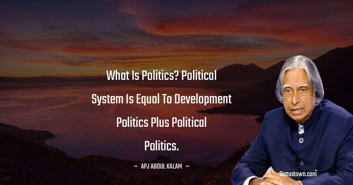 A P J Abdul Kalam Thoughts