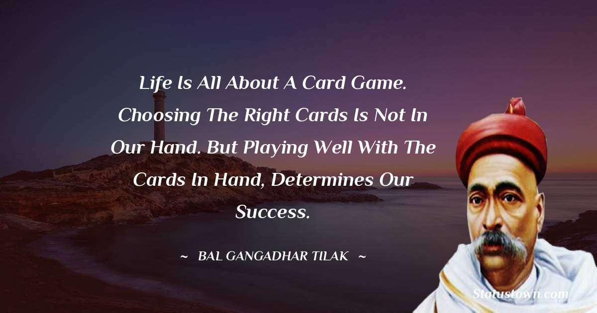 Bal Gangadhar Tilak quotes for students