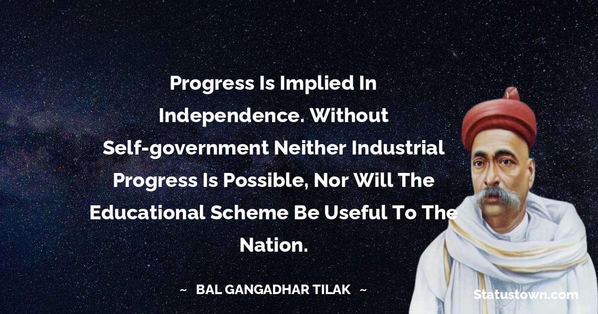 Bal Gangadhar Tilak positive quotes