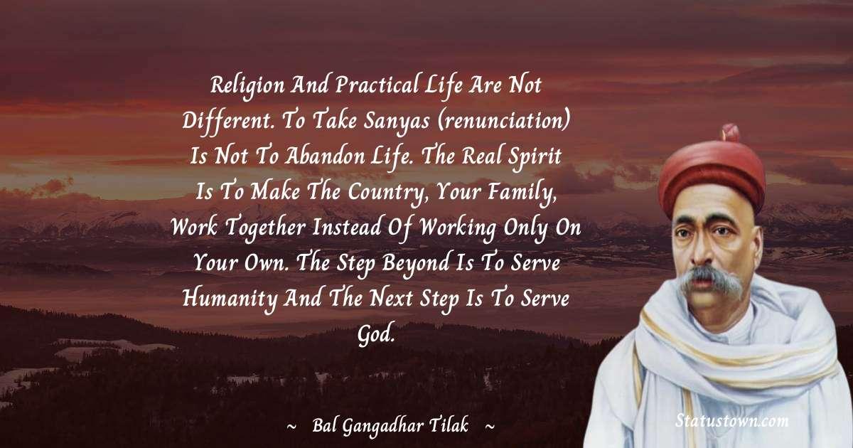 Bal Gangadhar Tilak motivational Status