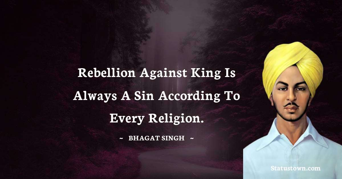 Bhagat Singh Motivational Quotes