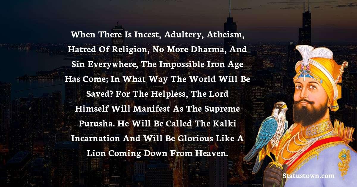 Guru Gobind Singh Status