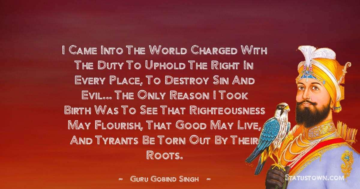 Guru Gobind Singh Quotes images