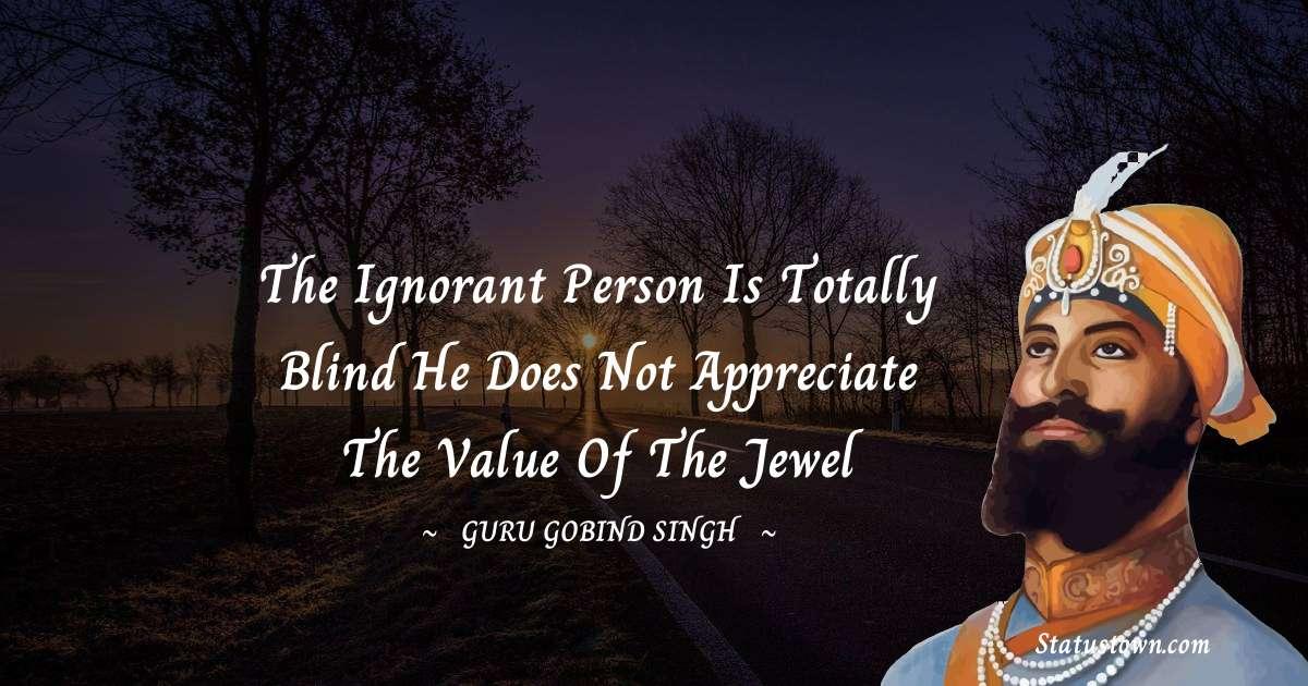 Guru Gobind Singh Thoughts