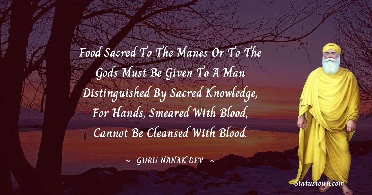 Guru Nanak Dev  Motivational Quotes