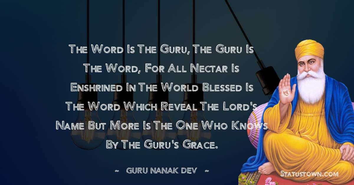 Guru Nanak Dev  Positive Quotes
