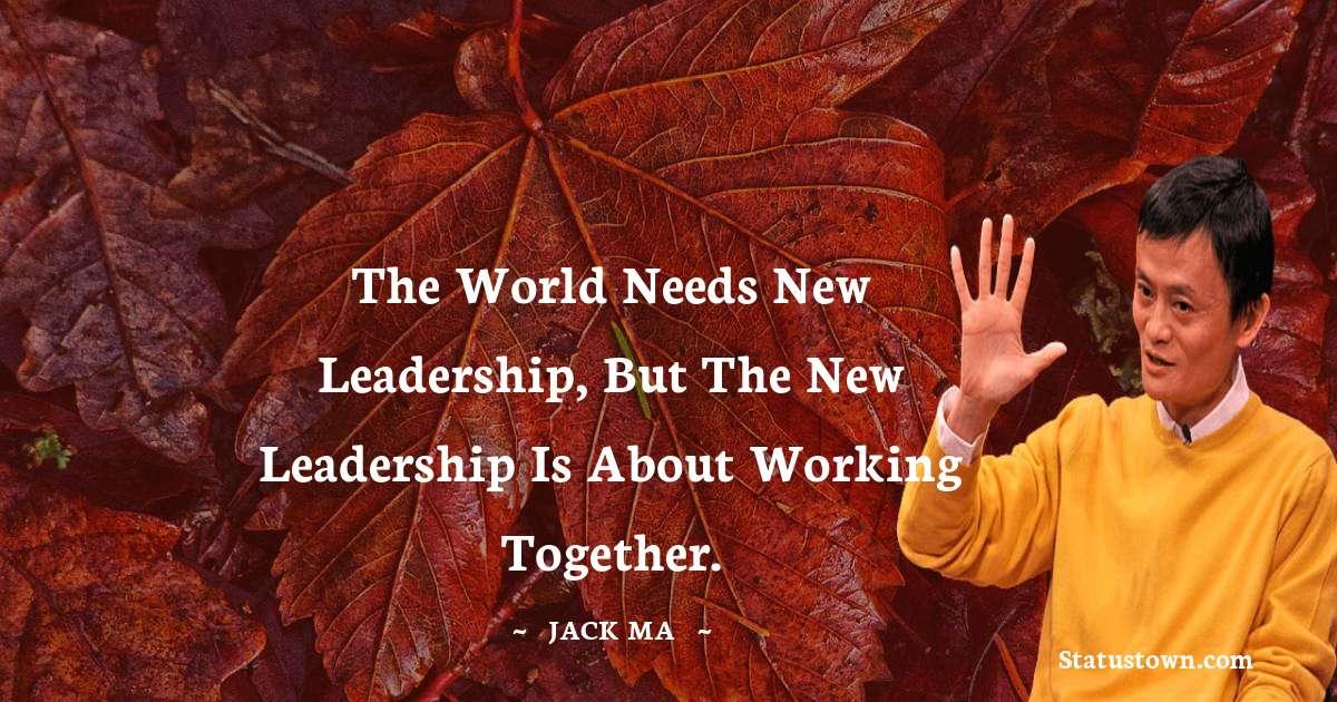 Jack Ma Status